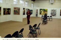 А.Д. Тихомиров. Выставка в МГТУ. 2014 (2)
