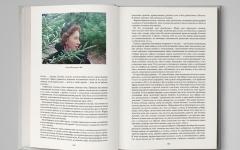 Монография Композиция на тему Петрушки 3