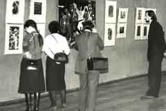 А.Д.Тихомиров. Выставка. Орел. 1987