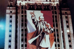 30А.Д. Тихомиров. Ленин. Полотно на здании МИД. 62 х 22 м. 1970-е